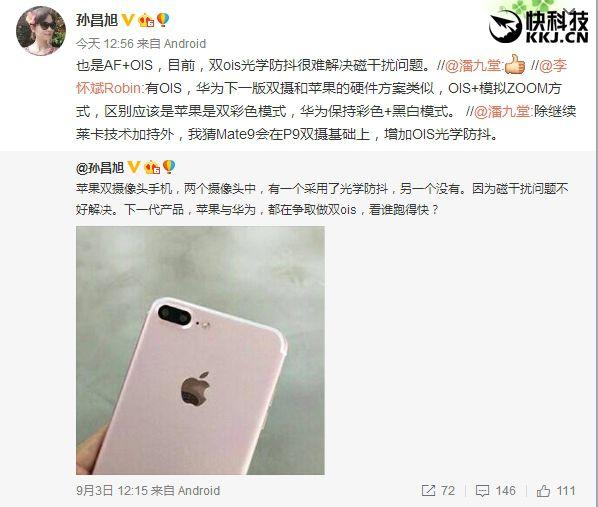 Huawei Mate 9: doppia fotocamera posteriore e zoom analogico