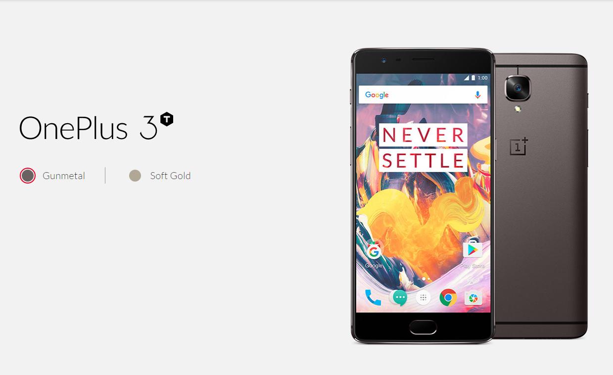 OnePlus annuncia ufficialmente OnePlus 3T